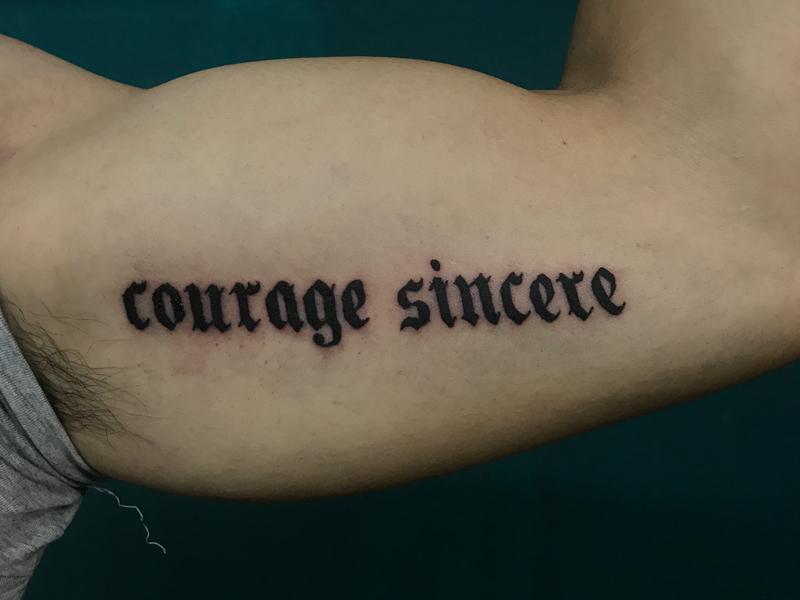 字母类纹身图案